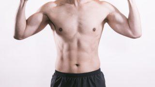 健康的な体型